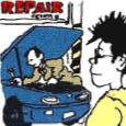 car repair - Academia online en Córdoba